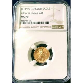 DimeKazu様専用【最高評価】2006 アメリカンイーグル金貨 5ドル (貨幣)
