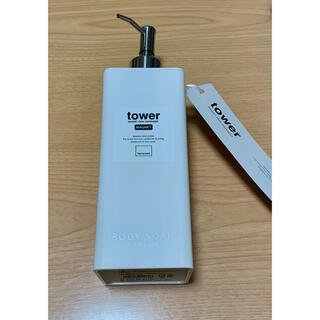 山崎実業 tower magnet way dispenser(バス収納)