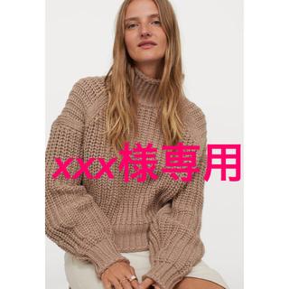 エイチアンドエム(H&M)のH&M チャンキーニット ベージュ M(ニット/セーター)