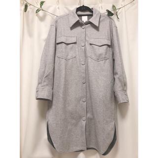 エイチアンドエム(H&M)のH&M フェルト生地シャケットシャツジャケットライトグレー Sサイズロングコート(ロングコート)