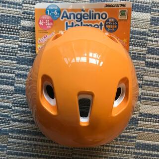 ブリヂストン(BRIDGESTONE)の新品☆ブリジストン♪子供用ヘルメット(ヘルメット/シールド)