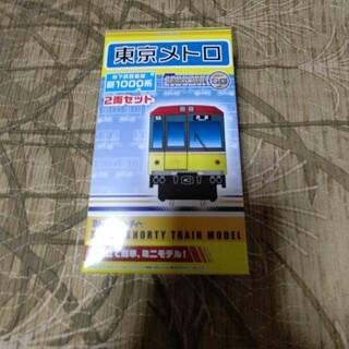 バンダイ(BANDAI)のBトレインショーティー 東京メトロ銀座線 新1000系 2両セット(鉄道模型)