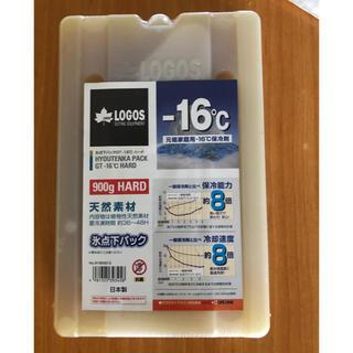 ロゴス(LOGOS)のロゴス 保冷剤 氷点下パック 900g(調理器具)