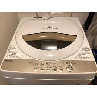 東芝 - TOSHIBA洗濯機2019年製(メーカー保証書有)