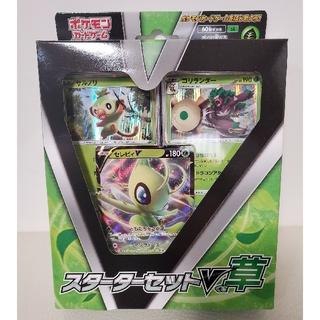 ポケモン(ポケモン)のポケモンカードゲーム ソード&シールド スターターセットv草(その他)