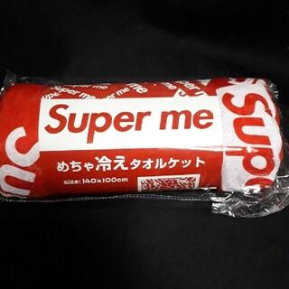 Superme タオルケット(その他)