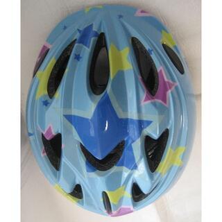 子ども用 ヘルメット 48-58cm  ジュニア 自転車 小学生(自転車)