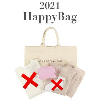 アリシアスタン(ALEXIA STAM)のALEXIASTAN 2021 Happy Bag(セット/コーデ)
