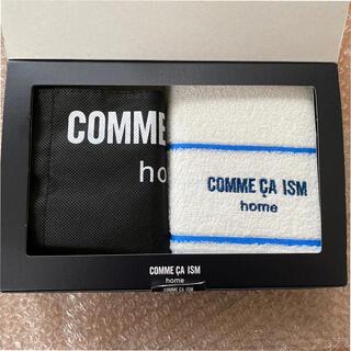 コムサイズム(COMME CA ISM)のタオル ミニバック(タオル/バス用品)