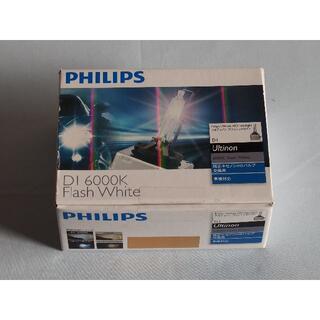 フィリップス(PHILIPS)のHIDバルブPHILIPS アルテノン フラッシュホワイト D1S 6000K(汎用パーツ)