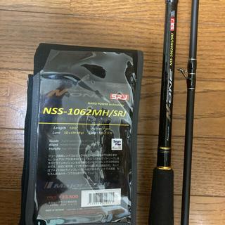 メジャークラフト(Major Craft)のメジャークラフト NSS-1062MH/SRJ(ロッド)