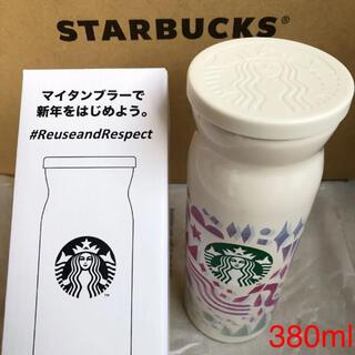 スターバックスコーヒー(Starbucks Coffee)の未使用 スターバックス タンブラー(タンブラー)