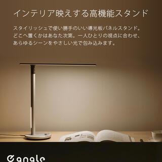 エディオンオリジナルe angle LEDパネルライト シルバー(テーブルスタンド)