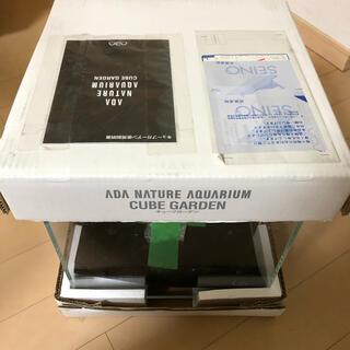 アクアデザインアマノ(Aqua Design Amano)のADA キューブガーデン 30×30×30(アクアリウム)