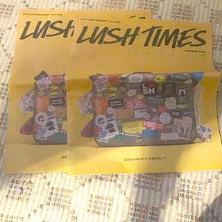 ラッシュ(LUSH)のLUSH  TIMES 2冊 25周年記念版(入浴剤/バスソルト)