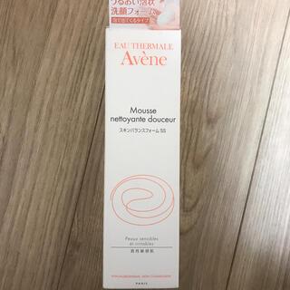 アベンヌ(Avene)のアベンヌ 泡状洗顔フォームSS 150ml(洗顔料)