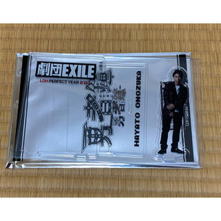 ゲキダンエグザイル(劇団EXILE)の小野塚勇人 アクリルスタンド 劇団EXILE(男性タレント)