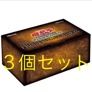 コナミ(KONAMI)の新品未開封 PRISMATIC GOD BOX  3BOX 【遊戯王OCG 】(Box/デッキ/パック)