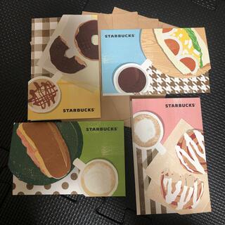 スターバックスコーヒー(Starbucks Coffee)のスターバックス メッセージカード 封筒(カード/レター/ラッピング)