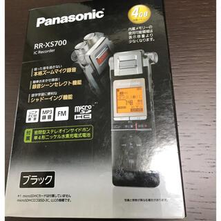 パナソニック(Panasonic)のパナソニックPanasonic ICレコーダー 4GB ブラック(ラジオ)