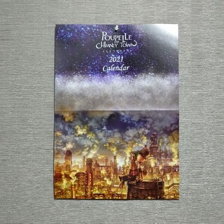 【匿名配送・ゆうパケット】カレンダー2021 えんとつ町のプペル(カレンダー)