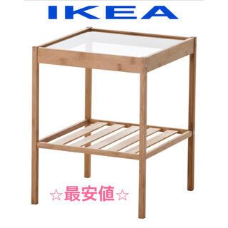 イケア(IKEA)の【最安値!!】IKEA 大人気商品!!ネスナサイドテーブルNESNA イケア(コーヒーテーブル/サイドテーブル)