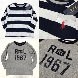 ポロラルフローレン(POLO RALPH LAUREN)のSALE☆ 2T/90 新品 WN リバーシブル ロングスリーブ Tシャツ(Tシャツ/カットソー)