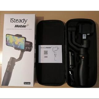 ゴープロ(GoPro)の美品!Hohem iSteady Mobile+ スタビライザー iphone用(自撮り棒)
