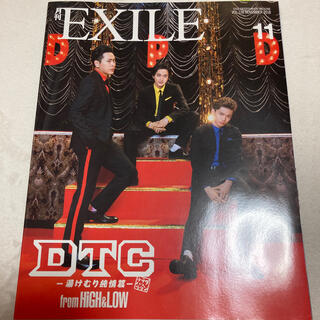EXILE TRIBE - 月刊EXILE 2018.11号