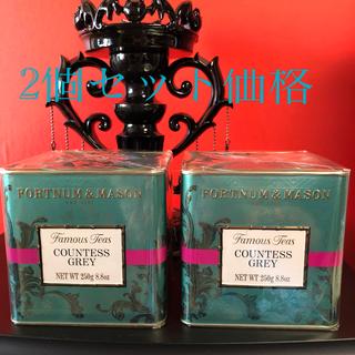 フォートナム&メイソン  カウンテスグレイ 紅茶 tea  イギリス (茶)