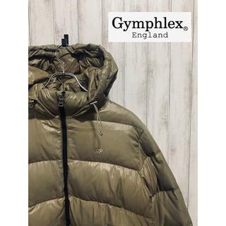 ジムフレックス(GYMPHLEX)の【大人気】Gymphlex ジムフレックス ダウン ベージュ フェザー混 フード(ダウンジャケット)