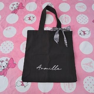 エブリン(evelyn)の即購入OK♡Anmille アンミール ビッグトートバック(トートバッグ)