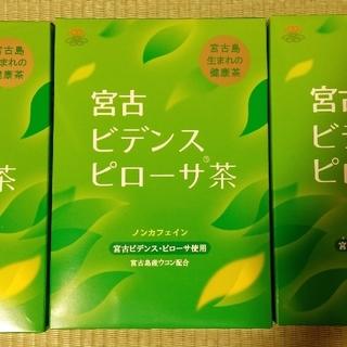 ピンク様専用 宮古ビデンスピローサ茶(健康茶)