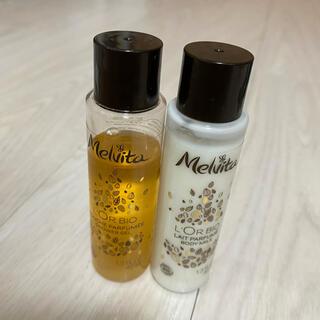 メルヴィータ(Melvita)のボディーソープ メルヴィータ(ボディソープ/石鹸)