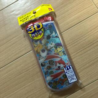 バンダイ(BANDAI)の妖怪ウォッチ 箸セット(弁当用品)