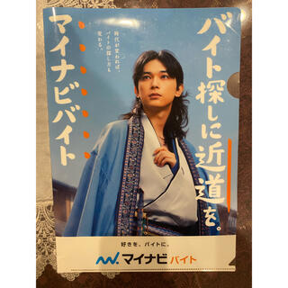 シュウエイシャ(集英社)の吉沢亮 マイナビ クリアファイル(男性タレント)