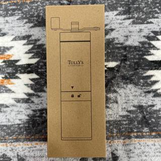 タリーズコーヒー(TULLY'S COFFEE)のタリーズ ミル 新品 未使用(調理道具/製菓道具)