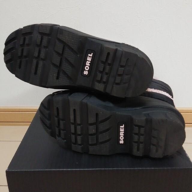 SOREL(ソレル)のお値下げしました!SOREL  ユースフルーリー (21cm) キッズ/ベビー/マタニティのキッズ靴/シューズ(15cm~)(ブーツ)の商品写真