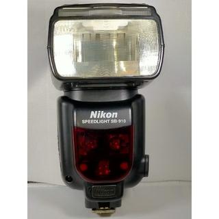 ニコン(Nikon)の【保証付き】Nikon SPEEDLITE SB-910 ストロボ(ストロボ/照明)