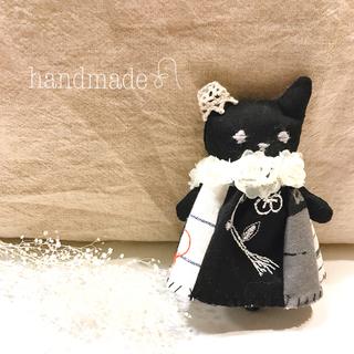 ミナペルホネン(mina perhonen)の黒ネコちゃん 1号 お人形チャーム ハンドメイド(人形)