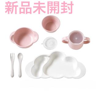 フィセル(FICELLE)のベビー食器 10mois ディモワ グランデセット ピンク(離乳食器セット)