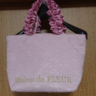 メゾンドフルール(Maison de FLEUR)のメゾンドフルールのトートバッグ(トートバッグ)