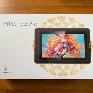 【ほぼ新品・保証付】液タブ XP-PEN Artist 13.3Pro