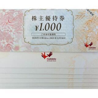 〔送料無料〕コシダカ 株主優待券 60000円分 カラオケまねきねこ ワンカラ (その他)