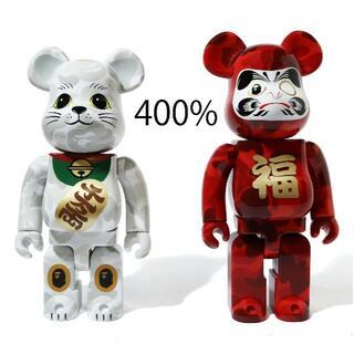 アベイシングエイプ(A BATHING APE)の400% セット BE@RBRICK BAPE 招き猫 & 達磨(その他)