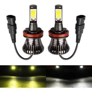 LEDフォグランプ H8 H11 H16 イエロー ホワイト 2色 フォグランプ(天井照明)
