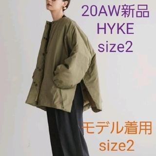 ハイク(HYKE)のまめ様ご専用 20AW新品 HYKE ハイク ビッグ ジャケット(ダウンジャケット)