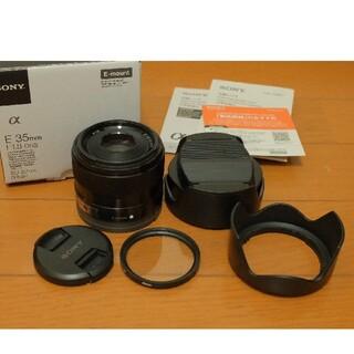 ソニー(SONY)のKさん専用_SONY 35mm F1.4 ossフィルター、社外フード付き(レンズ(単焦点))