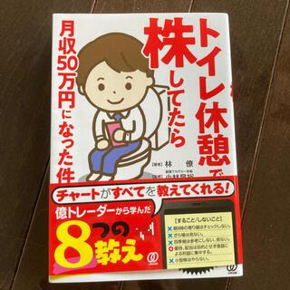 kiyui様専用 3冊のセット(絵本/児童書)