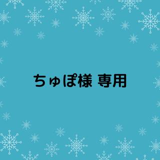 アロマスティック♡リードスティック♡黒20本(その他)